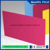 الملونة الاكريليك صحائف زجاج شبكي / PMMA