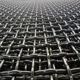 Acciaio al carbonio di Anping della maglia tessuta del vaglio oscillante