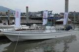 Aqualand 32feet 9.6mの採取のパンガ刀のボートかガラス繊維のモーターボート(320PRO)