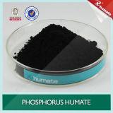 高品質の極度のカリウムHumate