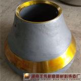 Desgaste novo do triturador do cone do projeto da fundição - peças resistentes