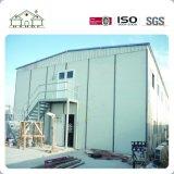 Il calcestruzzo prefabbricato poco costoso alloggia la Camera prefabbricata di basso costo da vendere