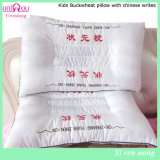 Хлопок 100% Pillow Cover Material Neck Guard Pillow для Kids