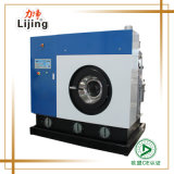 직업적인 Cleaner Laundry Equipment Dry Cleaning Machine (8kg~16kg)