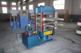 自動ゴム製圧縮の成形機かゴム製油圧出版物