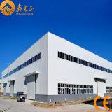 전 설계된 강철 구조물 창고 (SSW-355)
