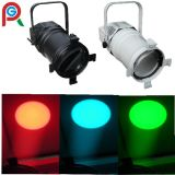 高性能のOptical System 150W RGB Colorful LED PAR Can