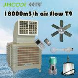 refrigerador de ar 18000cmh móvel (T9)