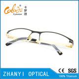 Beta vetri ottici di titanio di modo (8207)
