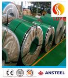 ASTM 304Lのステンレス鋼はコイルの製造所の供給を冷間圧延した