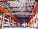 Taller de la estructura de acero del diseño de la construcción