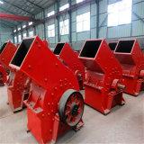 Triturador de martelo do frasco de vidro do melhor fornecedor de China