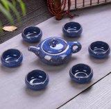Insieme di tè di ceramica di ceramica del regalo del POT del tè dell'insieme di tè
