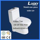 12# Ce/Sasoの証明書が付いている衛生製品のための浴室のワンピースストラップのサイフォンのジェット機の陶磁器の洗面所