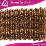 جميلة [سإكسإكسي] [بروفين] عذراء شعر مبلّل ومتموّج أحمر [هومن هير] إمتداد [4بكس] حصة برغندية [أمبر] [99ج] [بروفين] ضيّقا عميق مجعّد