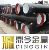 Duktiles Eisen-Rohr 300mm