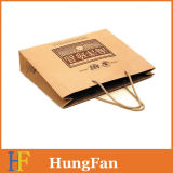 로고 인쇄 선물 부대를 가진 주문 브라운 Kraft 종이 쇼핑 백