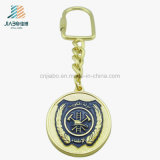 旧式な金は昇進のためのPanitのエナメルの金属の金Keychainを浮彫りにする