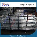 Гальванизированные стальные леса системы Ringlock