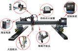Ausschnitt-Maschine Feimai CNC-Oxy