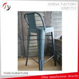 Chapa de acero sillones elevada de los asientos baratos Fuertes (TP-47)