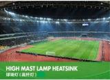 Alta iluminación del mástil de la alta calidad 300W 400W 500W LED
