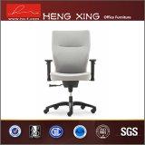 تصميم حديثة جلد مكتب كرسي تثبيت تنفيذيّ ([هإكس-9839])