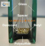 6+12A+6mmの明確な絶縁されたガラス