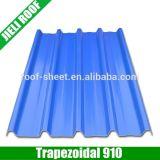 研修会のための反紫外線PVC樹脂の屋根シートを使用して