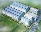 中国の製造業者の鉄骨フレームのプレハブの家
