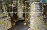 صاف نيو رقيقة معدنيّة/شريط بطارية