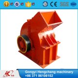 Alta qualità Hammer Crusher Small Stone Crusher Machine da vendere