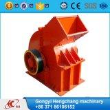 Qualität Hammer Crusher Small Stone Crusher Machine für Sale