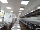 Perforierte Aluminiumdecken-Fliesen der fehlerfreien Absorptions-300*300 für Hotel, Konferenzzimmer