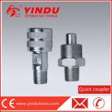 유압 공구 및 펌프 빠른 연결기 (HC-2)