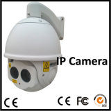 Appareil-photo de laser de vision nocturne d'IP PTZ de scanner d'IR