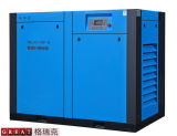 Energiesparende zweistufige Komprimierung-Drehschrauben-Luftverdichter