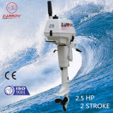 セリウムとの2.5-30HP Outboard Engines