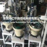 De beroeps paste de Niet genormaliseerde Automatische Machine van de Assemblage voor het Hoofd van de Douche aan