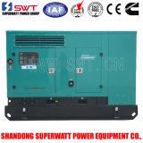 SuperwattのCummins ISOによって証明される60Hz著防音のディーゼル発電機セット