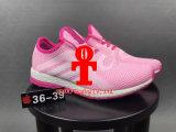 Tendances de tricotage de poulpe d'annonce des chaussures de course des hommes de la taille portative 36-44 de chaussures occasionnelles de mode