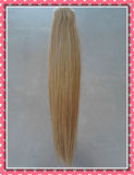 """Популярное выдвижение волос Remy Зажим-в волосы цвет рояля выдвижений Silky16 """""""