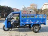 右駆動機構の三輪車