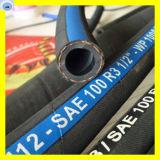 Tuyau hydraulique R6 de tuyau d'huile de fibre d'huile de carburant en caoutchouc de tuyau