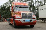 긴 택시는/오래 또는 긴 헤드 FAW /Jiefang 420HP 6X4 큰 트랙터 트럭 냄새맡는다
