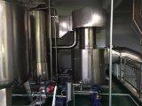 Chaîne de production de poudre d'oeufs (chaîne de fabrication de poudre d'oeufs)