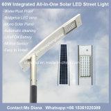 LiFePO4リチウム電池が付いている1つの統合された太陽LEDの庭の街灯の5W-100Wすべて