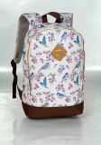 Sacs professionnels de sac à dos d'ordinateur de cahier de trekking (DSC00756-DSC00761)