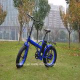 電気自転車を折る中国の安い価格