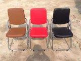 PU 가죽을%s 가진 접히는 회의 의자 사무실 의자